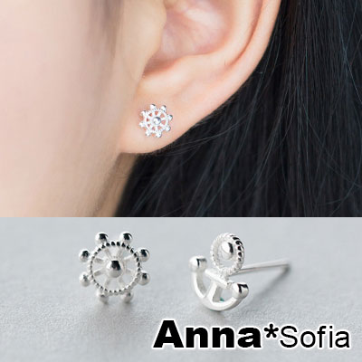 【3件5折】AnnaSofia 海洋風船舵船錨 925純銀耳針耳環(銀系)
