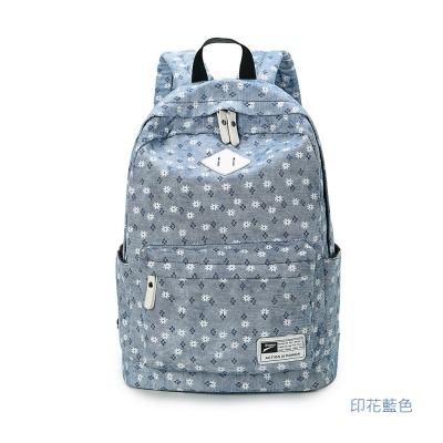 leaper 小清新印花雙肩帆布後背包 共4色