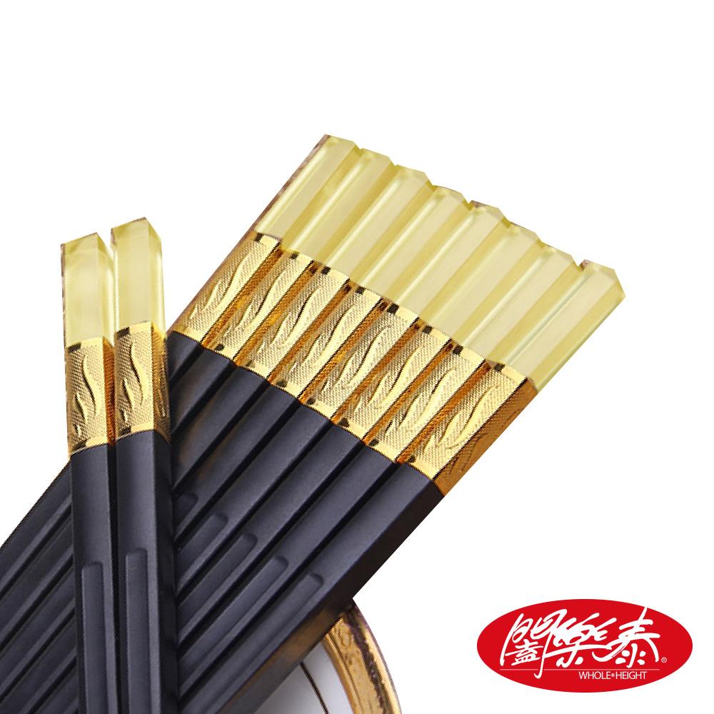 闔樂泰 天使琥珀金銀食安筷10雙入(筷子 / 環保筷 / 合金筷)
