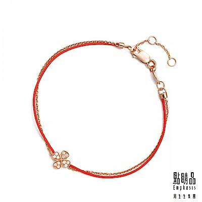 點睛品 四葉幸運草 18K玫瑰金鑽石紅繩手鍊