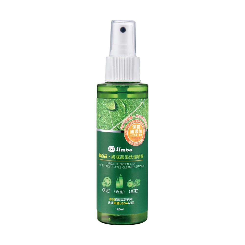 小獅王辛巴 綠活系奶瓶蔬果洗潔噴霧(120ml)