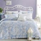 Ania Casa 浪漫華爾曼 原廠天絲 採用3M吸溼排汗專利-單人鋪棉兩用被床包組