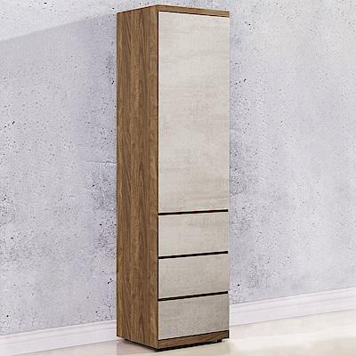 Homelike 米卡1.5尺三抽衣櫃-45x57x202cm