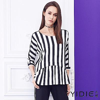 YIDIE衣蝶 黑白條紋層次七分袖上衣