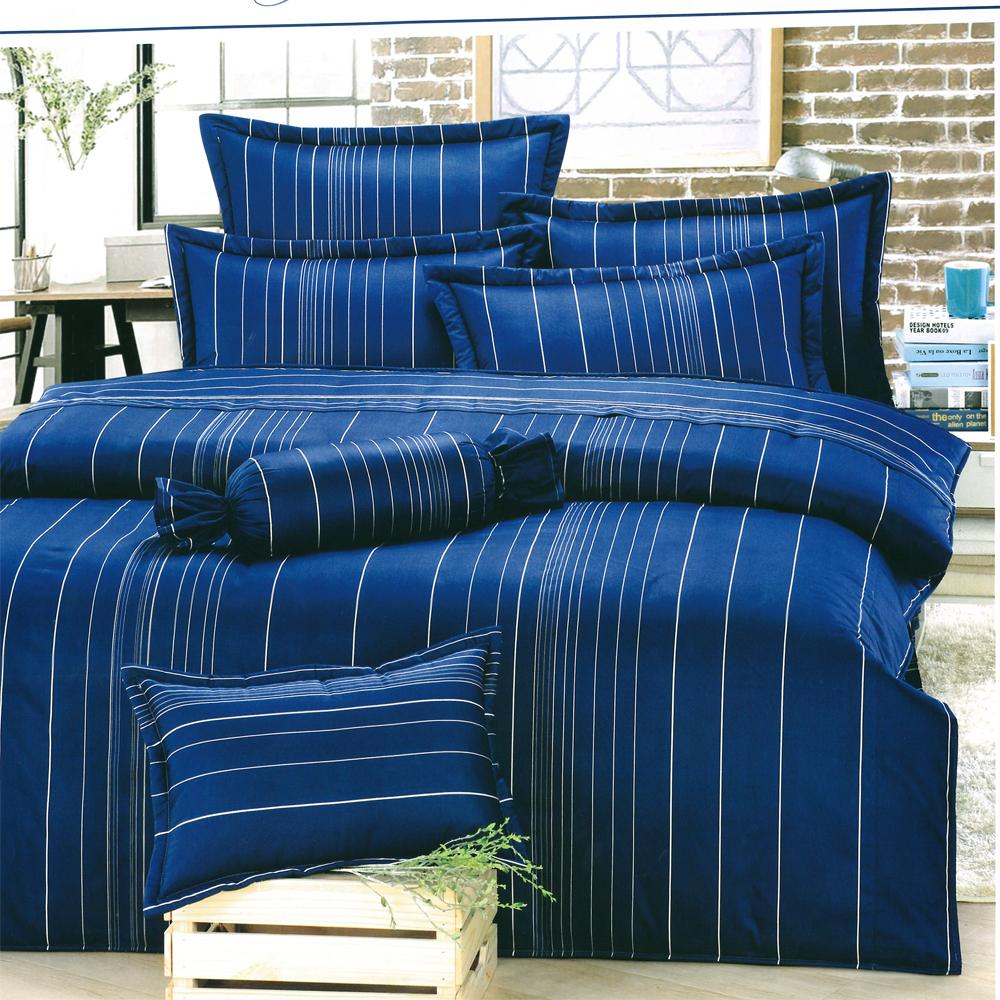 自我空間-藍 台灣製雙人五件式純棉床罩組