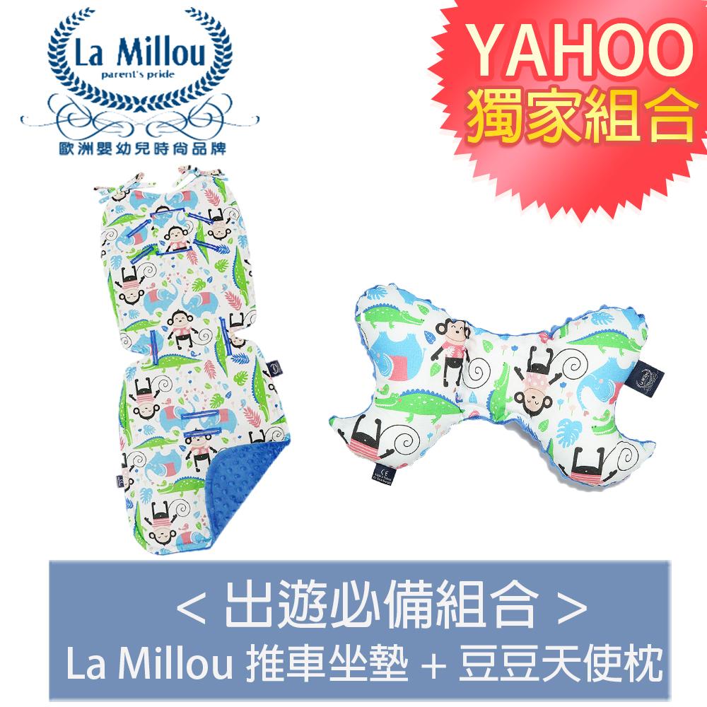 出遊必備-La Millou天使枕 + 豆豆推車坐墊(多款可選)