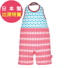 BIBPA 日本 露背式連身包屁衣 (圈藍+粉)-純棉日本製