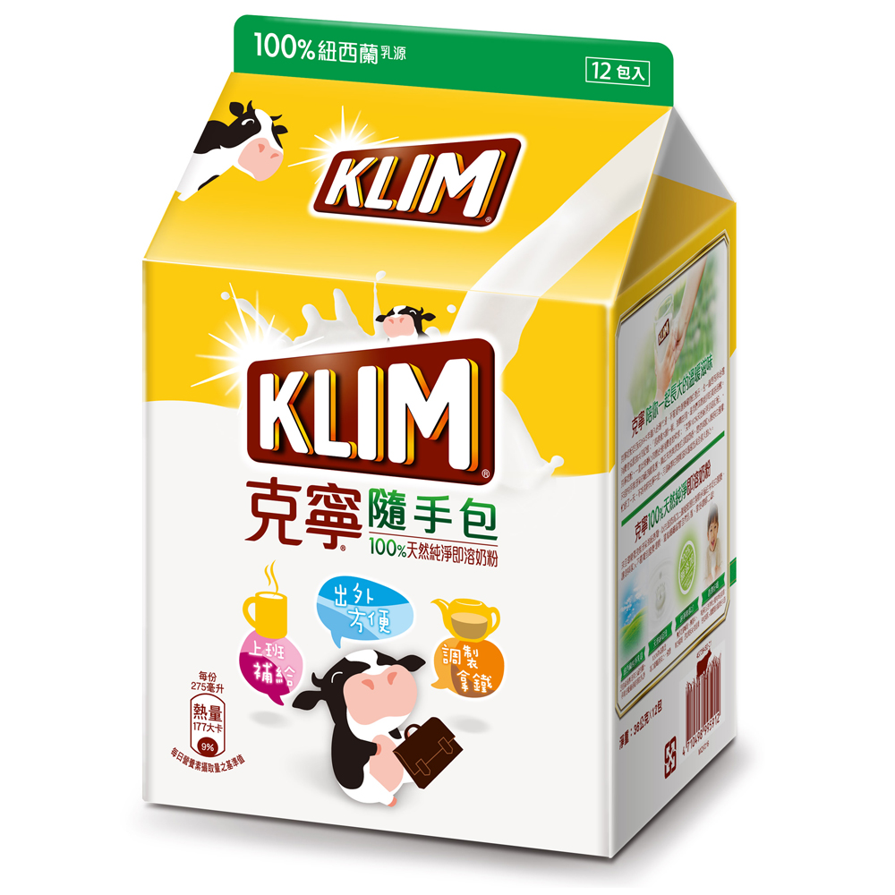 克寧 100%天然即溶奶粉隨手包(36gx12入)
