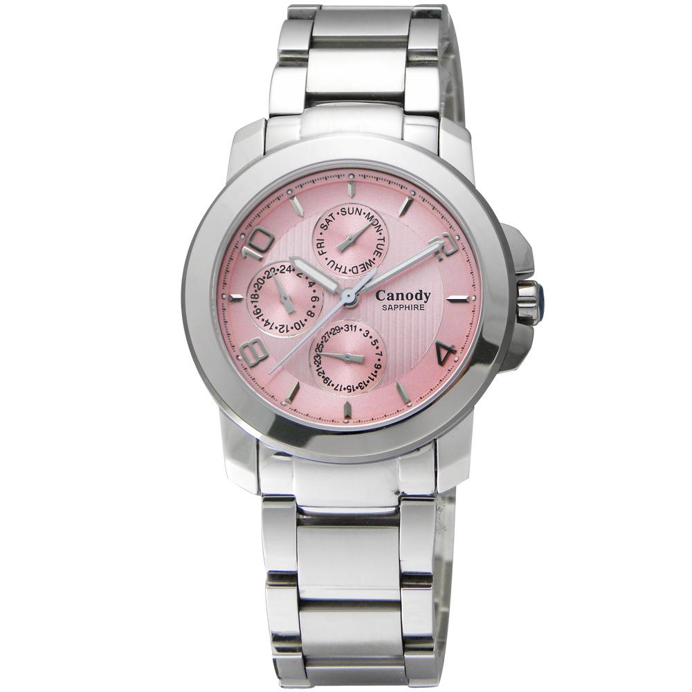 Canody 玩色時尚三眼藍寶石鏡面腕錶-粉紅/36mm