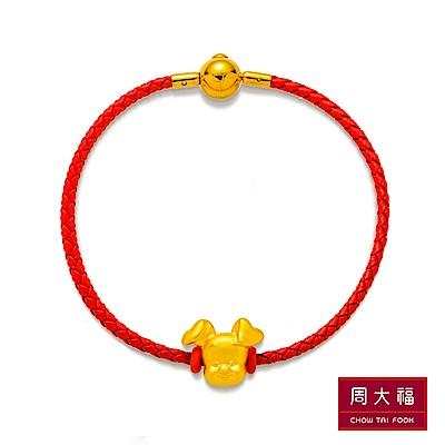周大福 迪士尼小熊維尼系列 小豬黃金路路通串飾/串珠