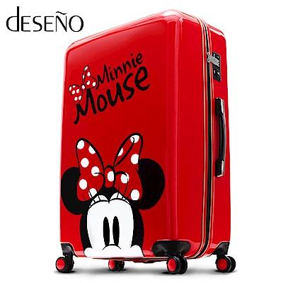 Disney 米奇奇幻之旅 28吋PC鏡面拉鍊箱(紅色)