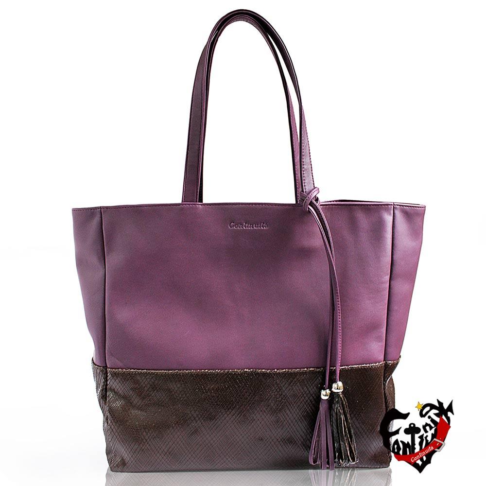 【CONTINUITA】MIT 真皮屋 雙色購物肩包_深紫/深咖