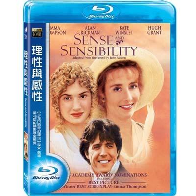 理性與感性 Sense and Sensibility  藍光 BD