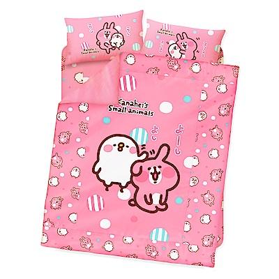 享夢城堡 雙人床包薄被套四件式組(卡娜赫拉的小動物 親親好友 粉/黃)