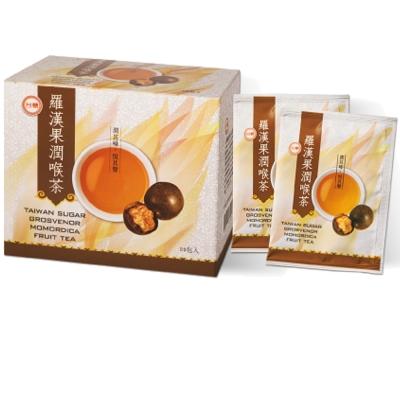 台糖 羅漢果潤喉茶4盒入(2g/20包/盒)
