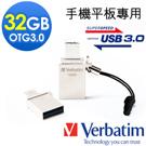 Verbatim 威寶 32GB OTG micro USB3.0 雙介面輕巧高速隨身碟