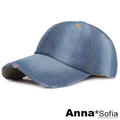 AnnaSofia 牛仔水洗暈染圓頂 純棉嘻哈棒球帽老帽(淺灰藍系)