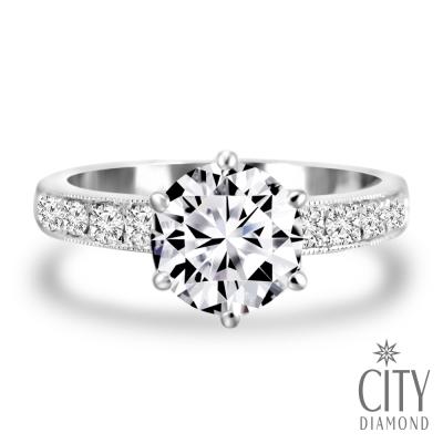 City Diamond引雅『玻璃光之橋』1克拉鑽戒