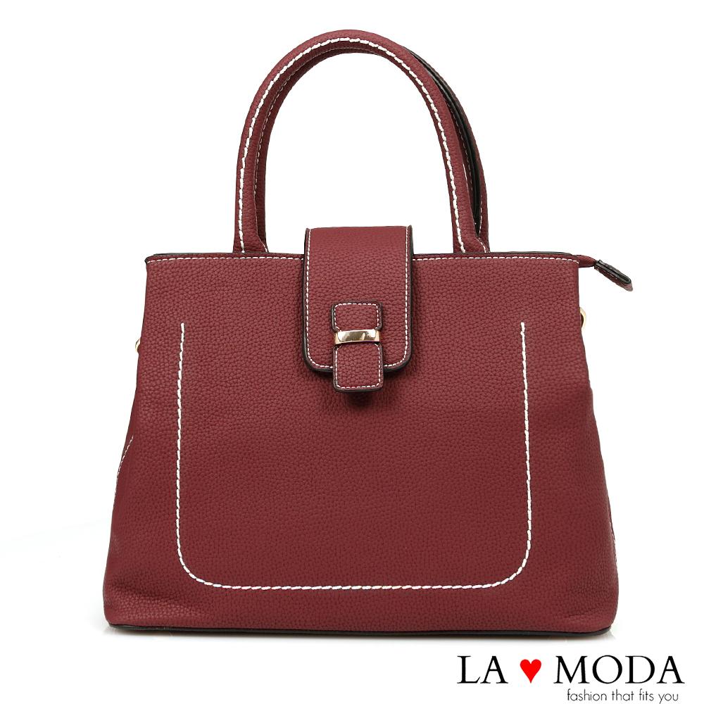 La Moda 優雅氣質荔枝紋大容量鍊條斜背手提托特包(紅)