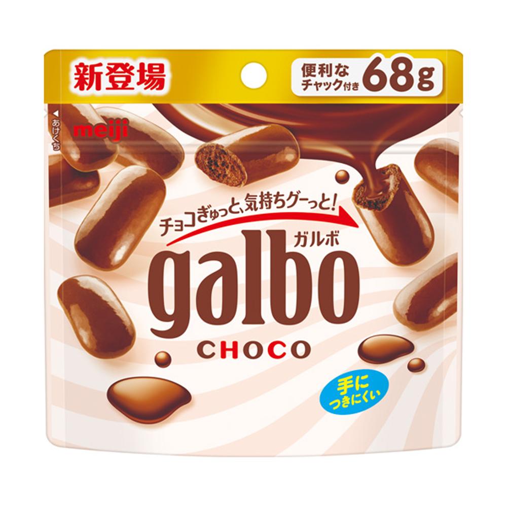 明治 Galbo巧酥夾餡牛奶巧克力(68g)