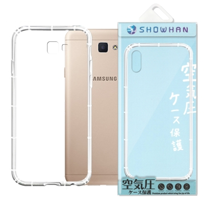 【SHOWHAN】 Samsung Galaxy J7 Prime 空壓手機殼