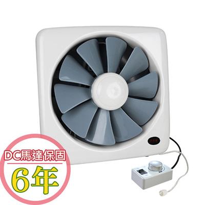 勳風14吋變頻DC節能排吸兩用換氣扇HF-7114快速到貨
