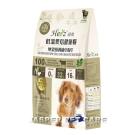 Herz赫緻 低溫烘培健康犬糧 無穀紐西蘭草飼牛 5磅(2.27kg) X1包