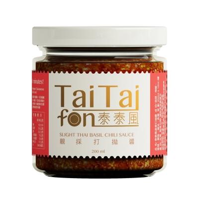 台灣泰泰風 泰式打拋醬(200ml)