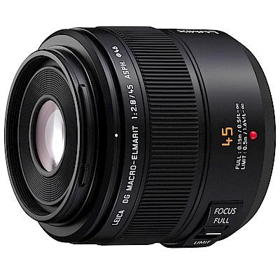 Panasonic LEICA DG 45mm F2.8 ASPH MEGA 鏡頭公司貨