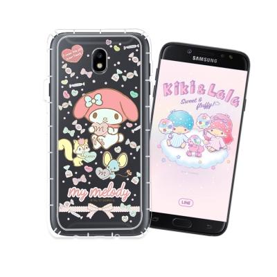 My Melody美樂蒂 Samsung J7 Pro J730 氣墊空壓殼(糖...