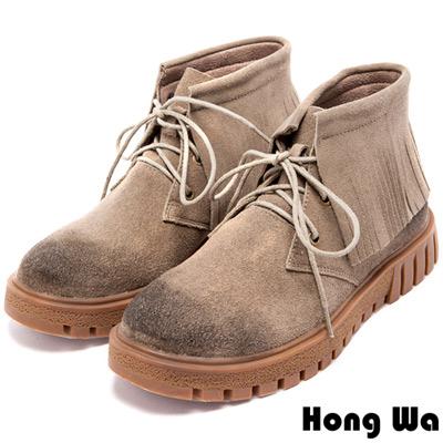 Hong Wa-百搭流蘇繫帶率性牛麂皮短靴-米