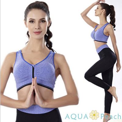 運動內衣 前拉鍊撞色邊抗震內衣 (藍色)-AQUA Peach