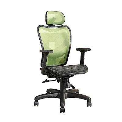LOGIS邏爵-安摩舒適腰枕全網電腦椅/辦公椅/書桌椅