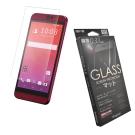 Metal-Slim HTC Butterfly3 9H弧邊耐磨防指紋鋼化玻璃保護貼