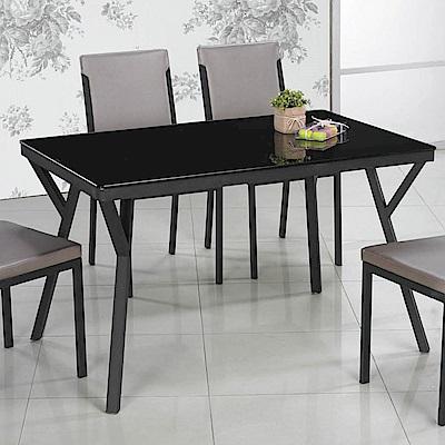 H&D 黑色12MM玻璃桌 (寬130X深80X高75cm)
