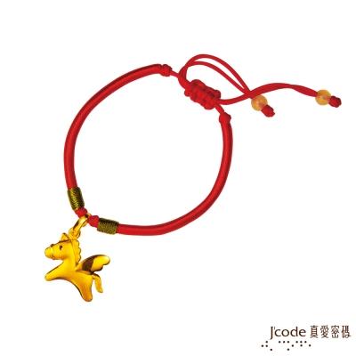 J'code真愛密碼 小飛馬黃金手鍊-中國繩結