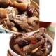 《百年吳家》廟口經典雙拼組合(羊肉爐+藥燉排骨) product thumbnail 1