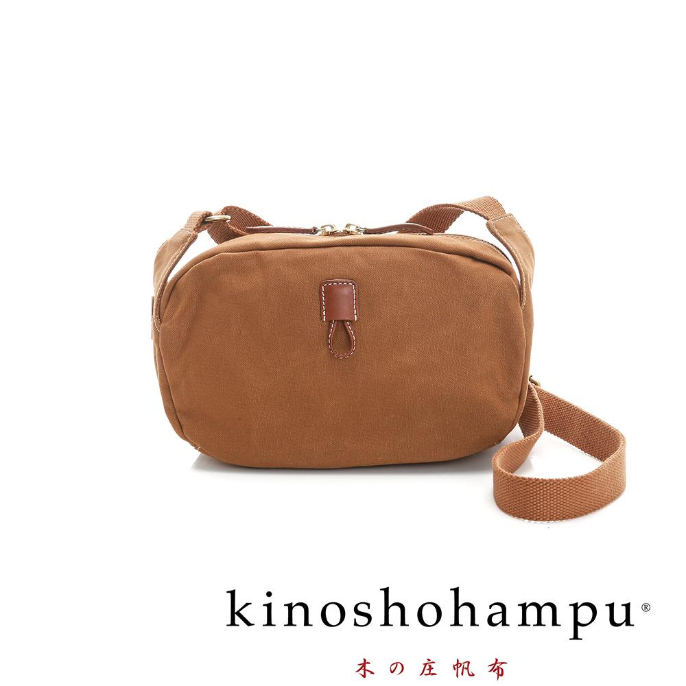 kinoshohampu 經典帆布系列簡約斜肩背小方包 駝色