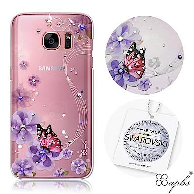 apbs Samsung S7&S7edge 施華洛世奇彩鑽手機殼-迷情...