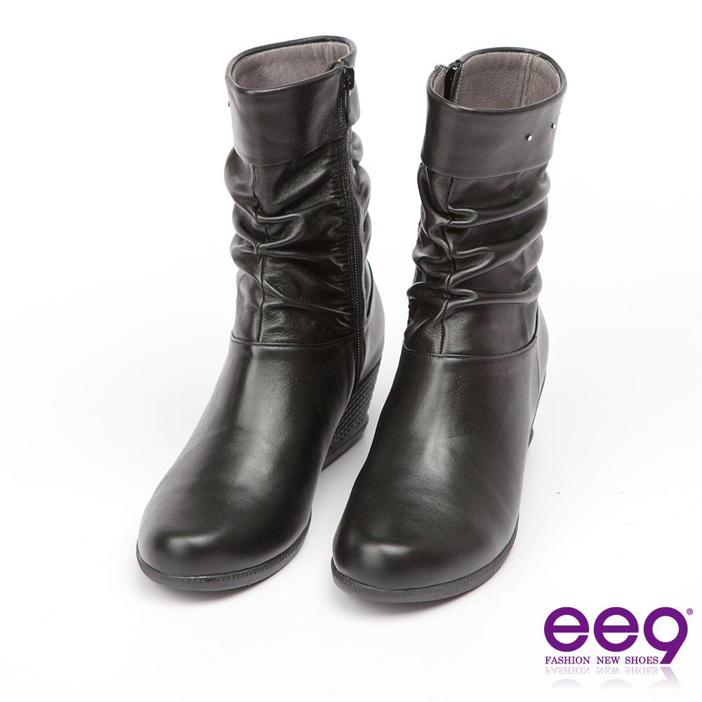 ee9 MIT經典手工~俐落優雅自然抓皺百搭楔型跟中筒靴-黑色