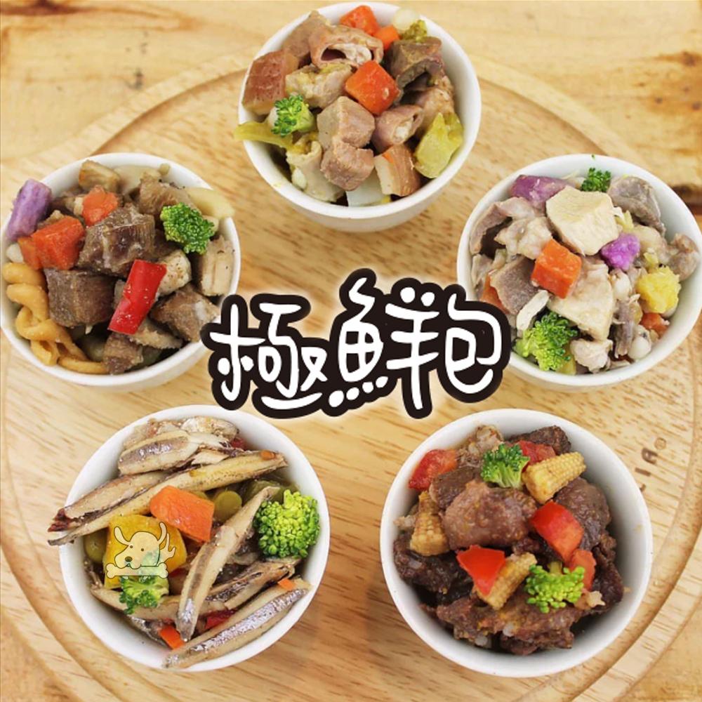 【悠遊國際】T.N.A.極鮮包 系列 5種口味 210克 X 30包