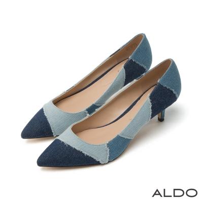 ALDO優雅大人丹寧拼接色塊尖頭細跟鞋-拼接丹寧
