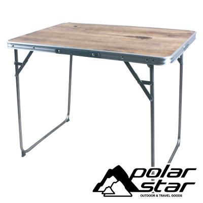 Polarstar 木紋摺疊桌 P16772 戶外│露營│ 野餐│ 烤肉