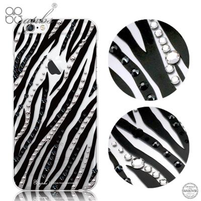 apbs-iPhone6s-6-5-5吋施華洛世奇彩鑽手機殼-自由斑馬