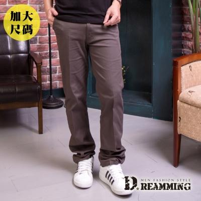 Dreamming 大尺碼超輕薄透氣伸縮休閒直筒商務褲-深灰