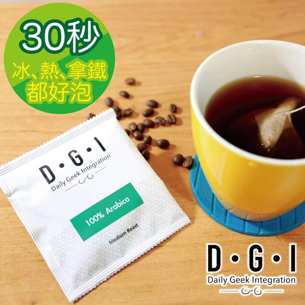 眼鏡日嚐30秒眼鏡咖啡組-30入組(10g/入)