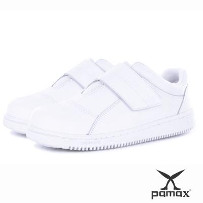 PAMAX帕瑪斯【護士鞋、食品廠、無塵室、超彈跳止滑鞋、輕量工作鞋】無鋼頭
