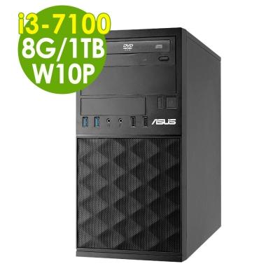 ASUS MD590 i3-7100-8G-1TB-W10P