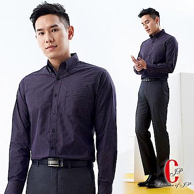 Christian 簡約義式修身直條紋長袖襯衫_黑紫(SW702-88)