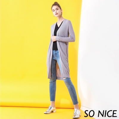 SO NICE時尚針織長版外套
